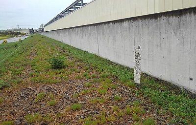 三木鉄道三木線20