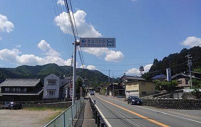 長良川鉄道a48