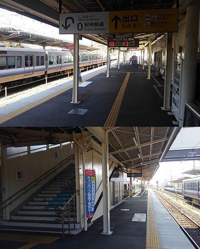紀州鉄道03