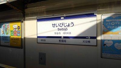 東京モノレール19