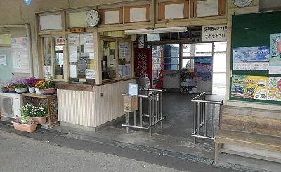 秩父鉄道c04