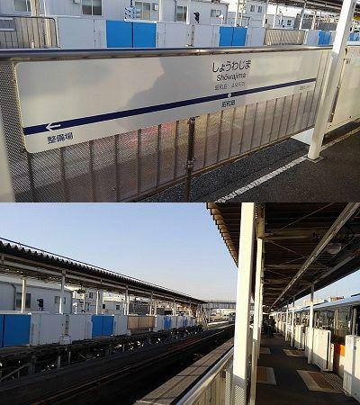 東京モノレール18