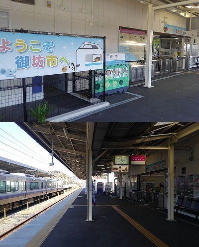 紀州鉄道02
