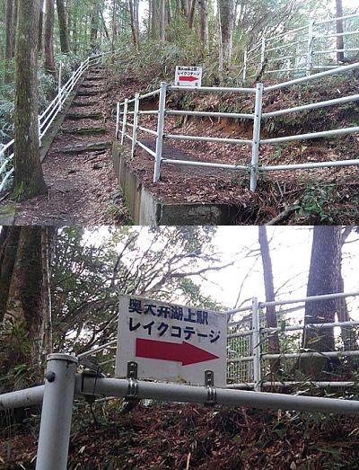 大井川鐵道井川線57