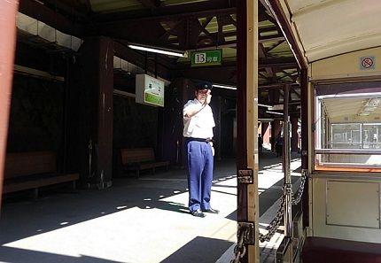 黒部渓谷鉄道95