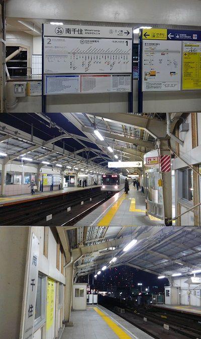 東京メトロ日比谷線02