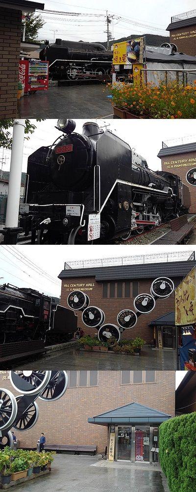 嵯峨野観光鉄道14