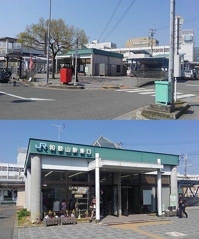 わかやま電鉄貴志川線01