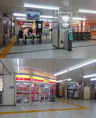 埼玉新都市交通伊奈線11