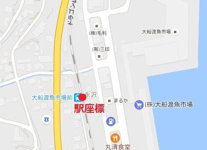 大船渡線a27