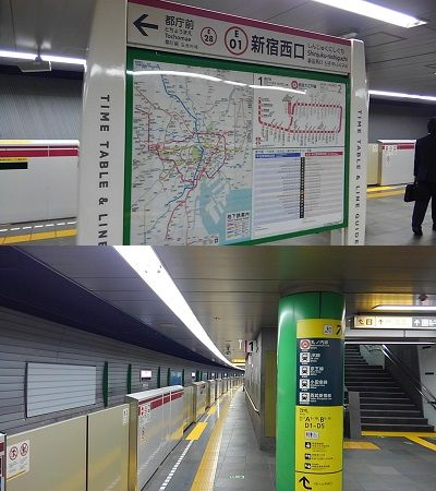都営大江戸線90