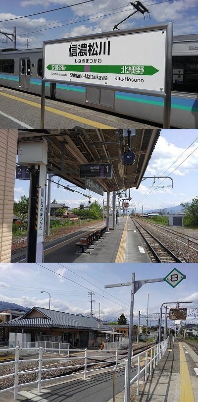 大糸線28