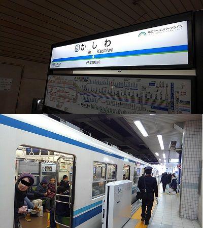 東武野田線06