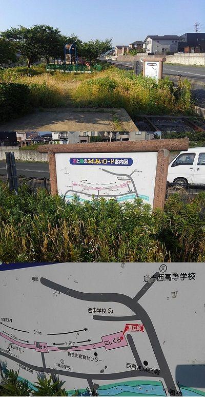 倉吉線28