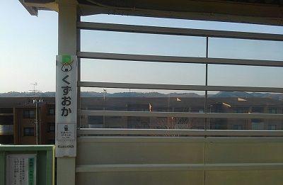 仙山線09