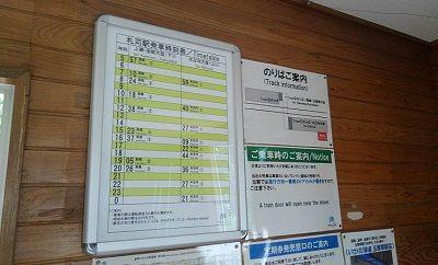 いさりび鉄道23