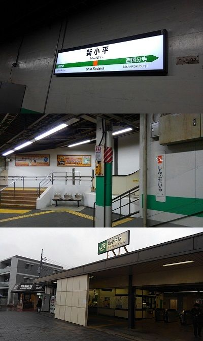 武蔵野線10