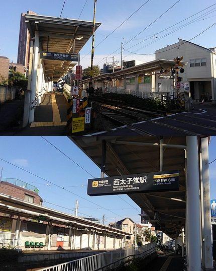 東急世田谷線04
