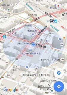 仙台市営地下鉄東西線39