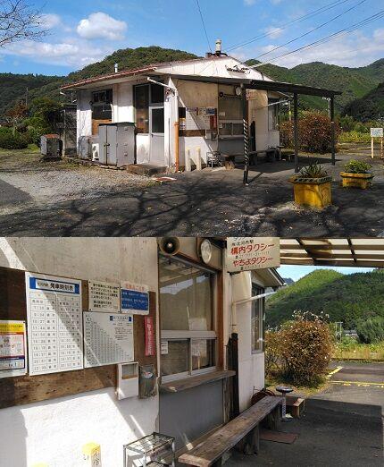 錦川鉄道a45