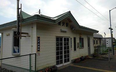 いさりび鉄道33