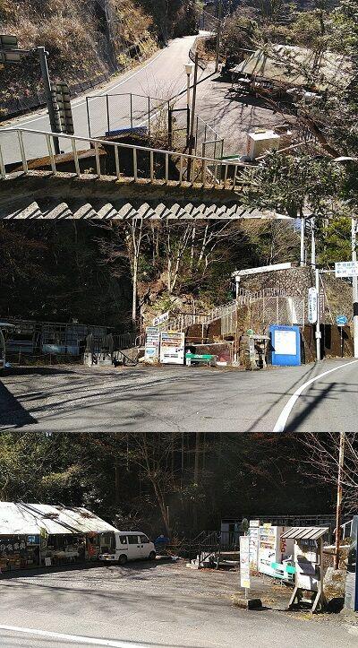 大井川鐵道井川線c79