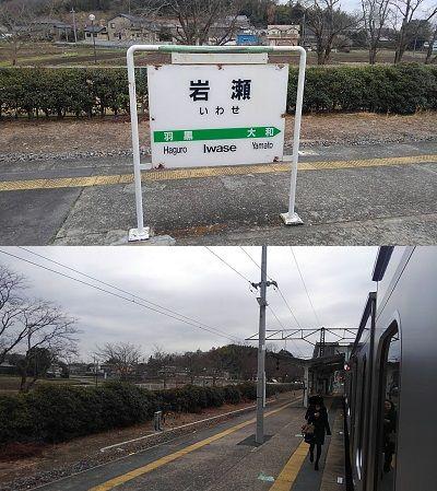 水戸線10