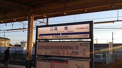 東武東上線14