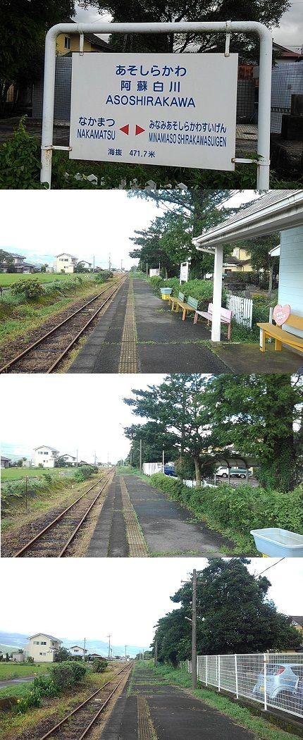 南阿蘇鉄道a25