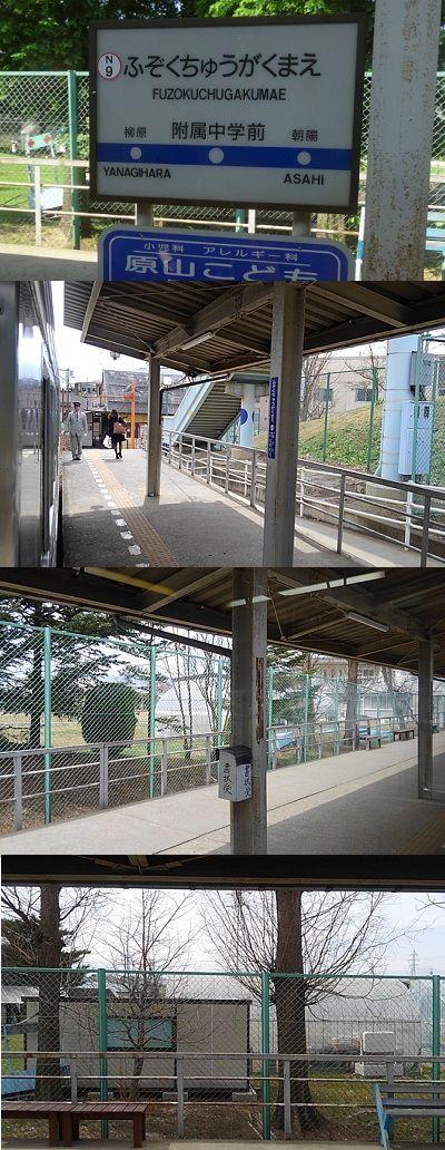 長野電鉄長野線15