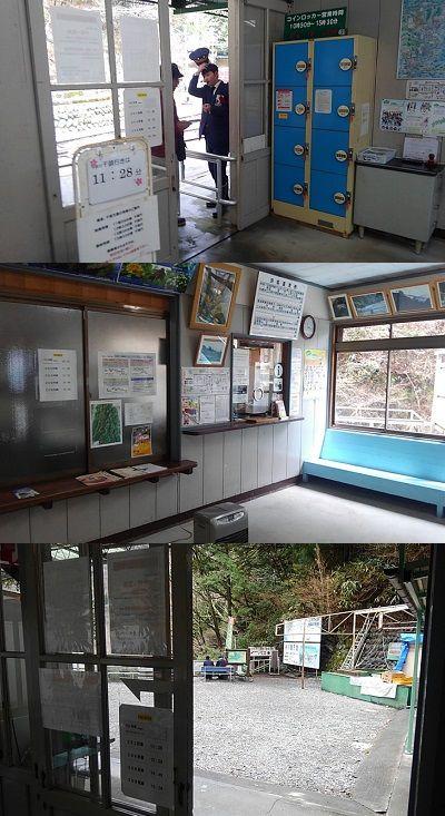 大井川鐵道井川線a47