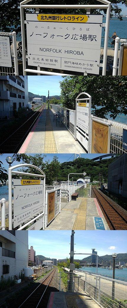 門司港レトロ観光線43