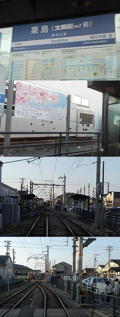 富山ライトレール18