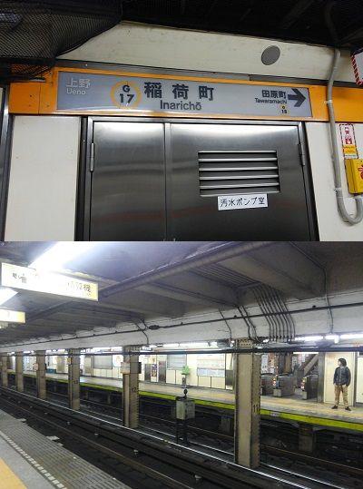 東京メトロ銀座線11