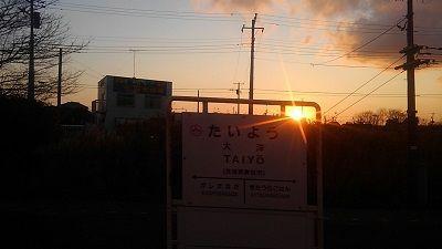 鹿島臨海鉄道大洗鹿島線19