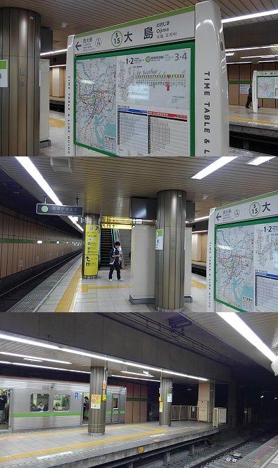 都営新宿線06