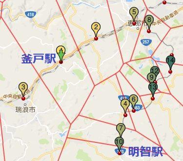 明知鉄道41