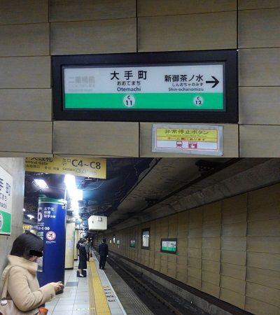 東京メトロ千代田線32