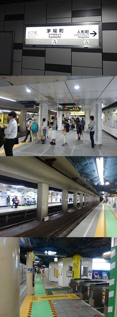 東京メトロ日比谷線18
