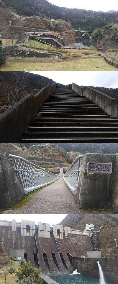 大井川鐵道井川線c37
