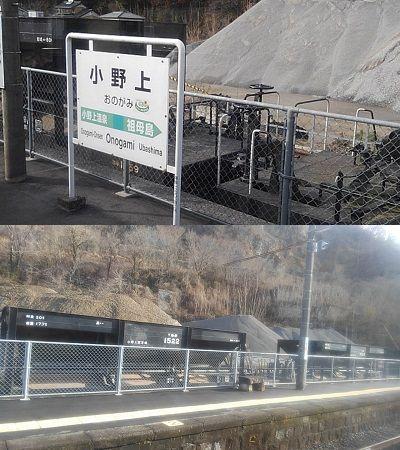 吾妻線09