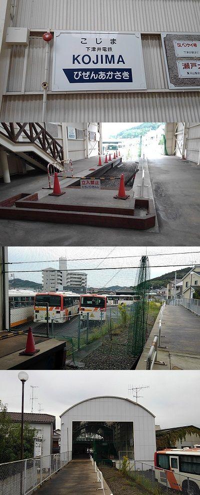 下津井電鉄79