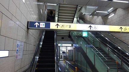 東京メトロ丸の内線21
