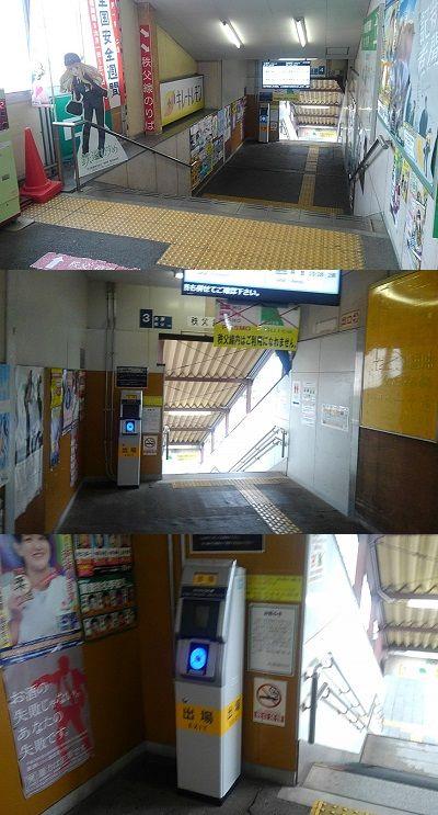 秩父鉄道c63