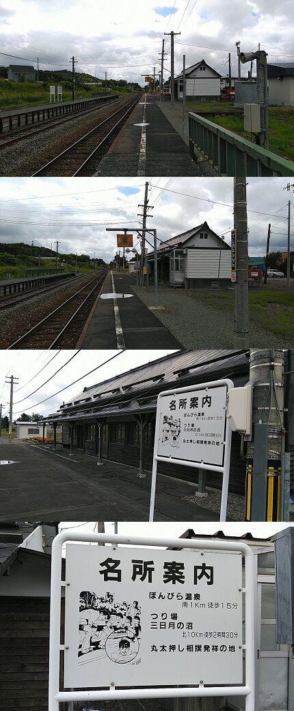 宗谷本線02_b54