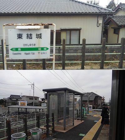 水戸線17