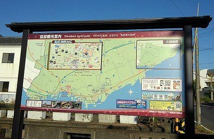 島原鉄道c43