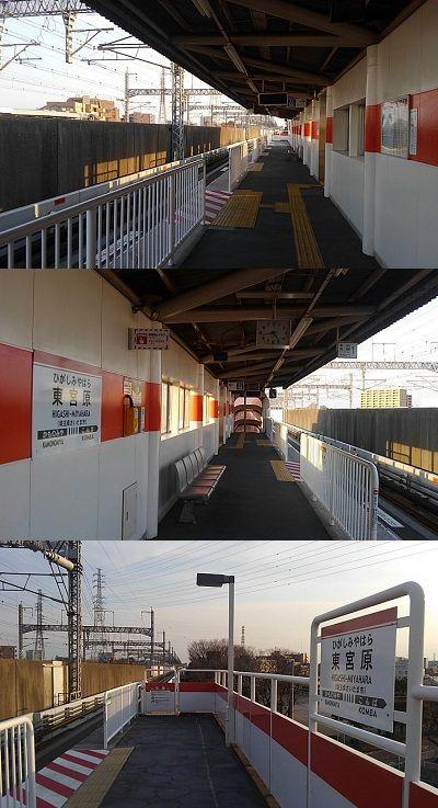 埼玉新都市交通伊奈線39