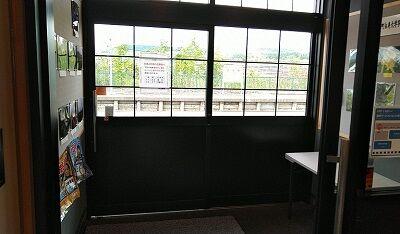 宗谷本線a25
