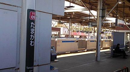 東急東横線07